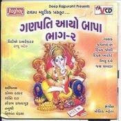 Ganesh Gajanand He Song