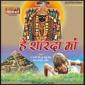 Sharda Bhawani Meri MP3 Song Download- Hey Sharda Maa Sharda