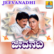 Jeevanadhi Songs