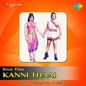 Kanni Thaai Songs