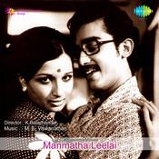 Manmatha Leelai Songs