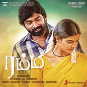 Rummy (Original Motion Picture Soundtrack) Songs