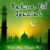Eid Aai Noor Ki Songs
