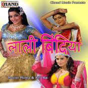 Lali Bindiya Songs