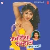 Jawaniya Samhaal Songs
