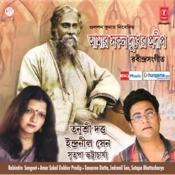 Amar Sakal Dukher Prodip Songs
