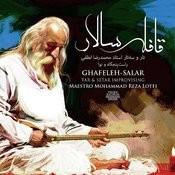 Dastgah-E Nava-III (Setar) Song