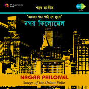 Nagar Philomel Songs