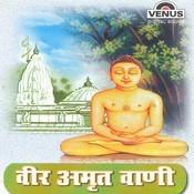 Veer Amrut Vaani- Jain Songs