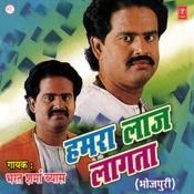 Humra Laaj Laagta Songs