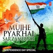 Bharat Mata Ki Jai Song