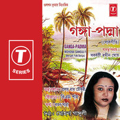 Ganga-Padma Songs