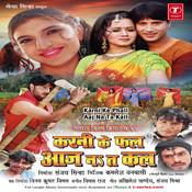 Karni Ke Phal Aaj Na Ta Kal Songs