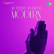 Moitreyee Majumder Modren Songs