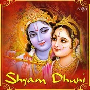 Shyam Dhuni Songs