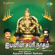 Ayyanin Sabari Natham Songs