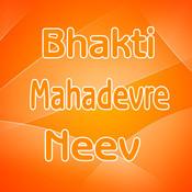 Bhakti Mahadevre Neev Songs
