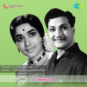 Deeksha Songs