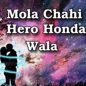 Mola Chahi Hero Honda Wala Songs