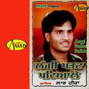 Asli Ashiq Song