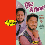 Jind Lai Giya Songs
