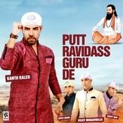 Putt Ravidass Guru De Song