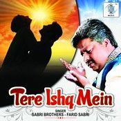 Tere Ishq Mein Songs