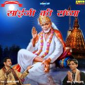 Sai Ji Ki Sandhya Songs