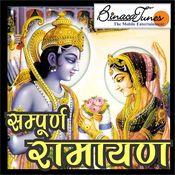 Sampurna aarti sangrah songs download | sampurna aarti sangrah.