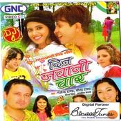 Din Jawaani Chaar Songs