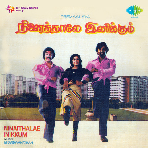 Ninaithale Inikkum Songs Download: Ninaithale Inikkum MP3