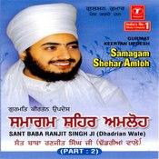 Samagam Shehar Amloh (Part-2) Songs