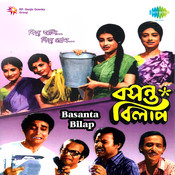 Basanta Bilap Songs