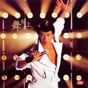 Roman Tam Ji Nian Quan Ji Vol.9: On The Stage Songs