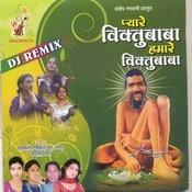 Buri Aadto Song
