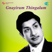 Gnayirum Tingalum Tml Songs