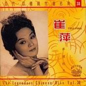 Meng Li Xiang Si Songs