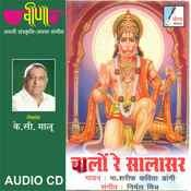 Chalo Re Salasar Songs