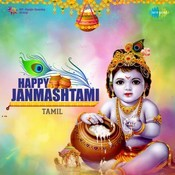Happy Janmashtami Tamil Songs