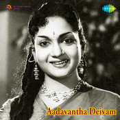 Aadavandha Deivam Songs