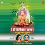 Deool band lyrics song of shri swami samarth youtube.