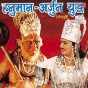 Hanuman Arjun Yudh Songs