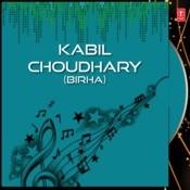 Kabil Choudhary Songs
