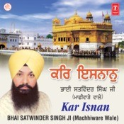 Kar Isnan Songs