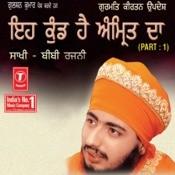 Eh Kund Hai Amrit Da Songs