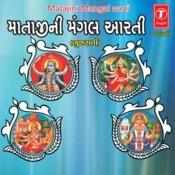 Matajini Mangal Aarti Songs