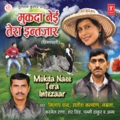 Gori tera gran mp3 song download mukda naee tera intezaar gori.