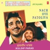 Nach Oye Patdiya Songs