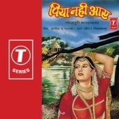 Piya Nahin Aay Songs