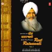 Reet Ratnawali Songs